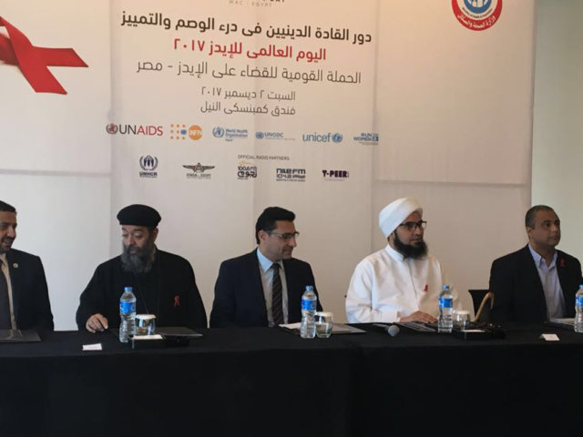 Joint Advocacy Forum for Religious Figures